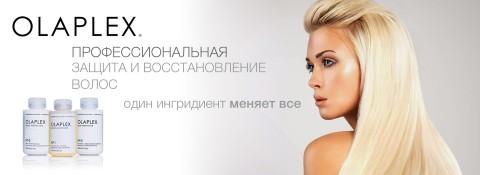 Удивительный OLAPLEX для здоровья ваших волос